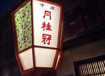 ©Japan