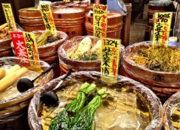 Essen©Japan