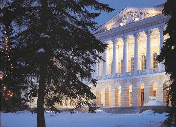 Europa – Sankt Petersburg im Winter