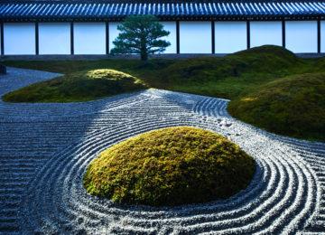 @RitzCarlton_Japan_Kyoto_Tofukuji_Tempel2