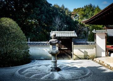 @RitzCarlton_Japan_Kyoto_Unryuin_Tempel