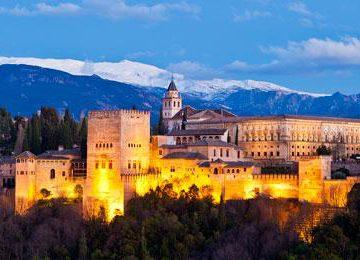 Alhambra Granada © Marriott Hotel Alfonso XIII