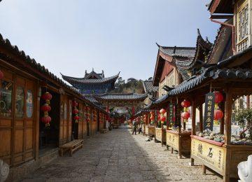 Amandayan, China – Lijiang Old Town_High Res_632