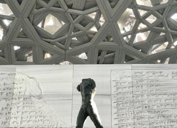 Louvre Abu Dhabi Statue © dg