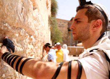 Naher Osten – Israel