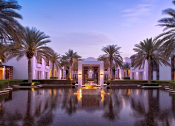 Wassergarten im The Chedi Muscat © The Chedi Muscat